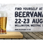 Yeastie Boys at Beervana